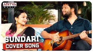 Sundari Cover Song || Raghuram, Lakshmi Sruthi