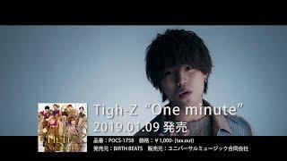 Tigh-Z - One minute CM SPOT
