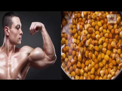 रोज 20 gm चना खाना आपके शरीर में क्या कर सकता है आपको पता नहीं होगा //