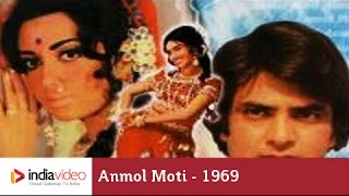 Anmol Moti, 1969, 196/365 Bollywood Centenary Celebrations | India Video
