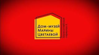 Музей vs обстоятельства. Короткометражное кино