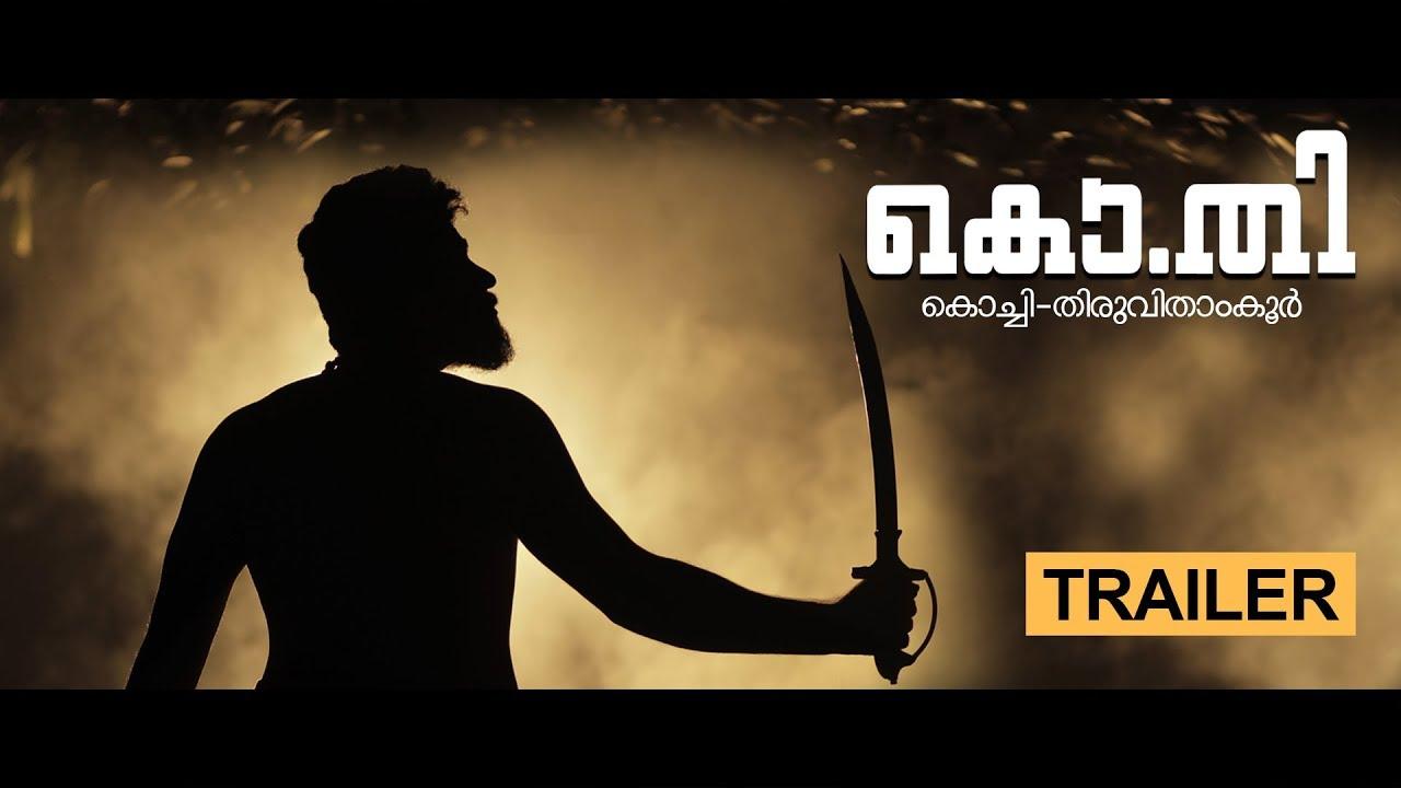 Ko.Thi Malayalam Short Film Trailer