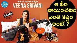 Indian Veena Player Veena Srivani Exclusive Interview || Dil Se With Anjali #145