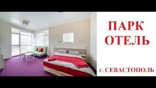 видео Отели в Севастополе на берегу моря