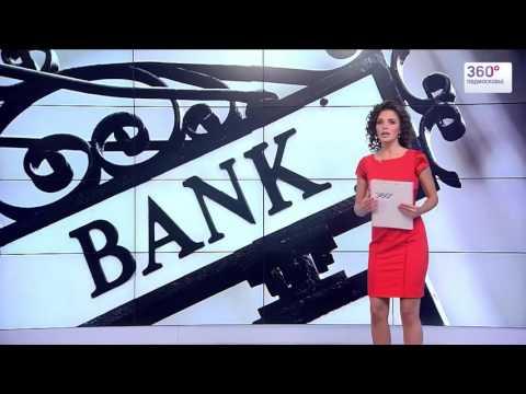 Банкротство услуги - Платон - Правовое сопровождение
