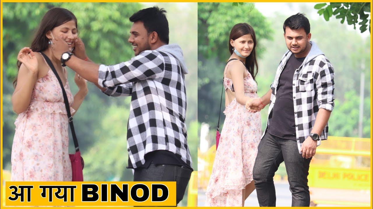 Hey_Mera Naam BINOD Hai Meri GirlFriend Banogi Prank