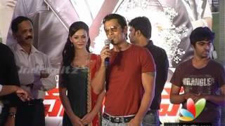 Siva Thandavam Audio Launch