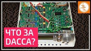 Stereopravda DACCA - лучший напарник для Spearphone SB-7A