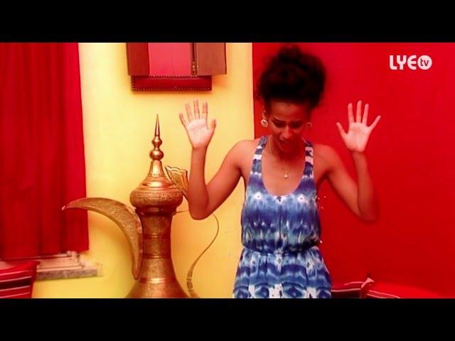 LYE tv - Saba Andemariam - Ewala | ዕዋላ - New Eritrean Music 2015