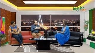 THE NIGERIA FRENCH CINEMA DAYS - HELLO NIGERIA