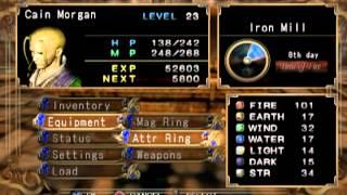 Wolf Plays Eternal Ring 06