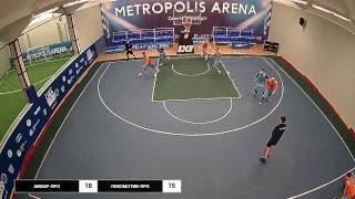 Баскетбол 3х3. Лига Про. Турнир 11 декабря 2018 г