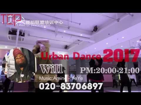 Amine - Yeye William Ferebee choreography
