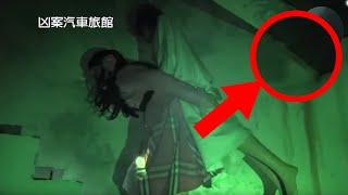 【完整版】逃跑吧好兄弟 - 【凶案汽車旅館】20190222/#11-2 thumbnail