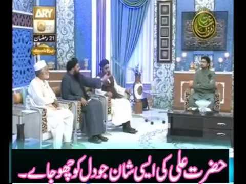 Sunni Allaama Topic Mohammed sawas Hadis on Hzrt Ali as