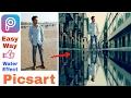 Picsart tutorial ! Shadow in water new edit 2017 , picsart change background