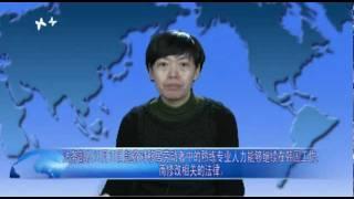 法务部从10月10日起将对移居劳动者中的熟练专业人力能够继续在韩国工作