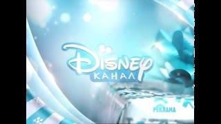 Disney Channel Russia - Christmas adv. ident (2015) - Blue