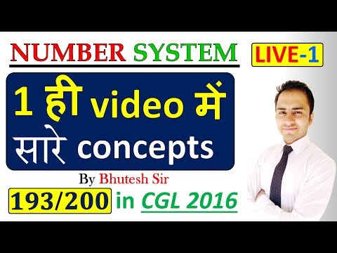 Number system || LIVE SESSION | Part-1|| for SSC CGL, Bank PO and all competitive exams
