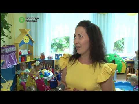 ЛЬготная пенсия педработникам детских садов