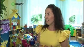 Быть воспитателем – значит уметь видеть мир глазами детей, считает финалистка «Любимого воспитателя»