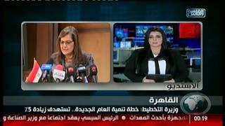 نشرة منتصف الليل من القاهرة والناس 19 مارس