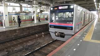 京成本線経由 快速成田空港行き 3000形 3026編成 京成高砂駅にて