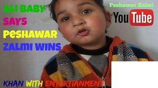 Ali baby saying for Peshawar Zalmi funny videos in urdu 2017.