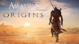 Assassin's Creed Origins : Загадка Папируса. Царское Дерево. Нато.