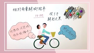 【手作婚禮影片】和平&鈺雯的交往故事-愛情MV