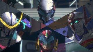 3分でわかる!「Infini-T Force(インフィニティフォース)」TVシリーズ紹介映像