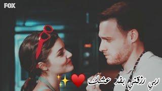 محمود الغياث ربي رزقني بفد عشك  ❤️!! |  حالات واتس اب حب 2020 - ستوريات انستا