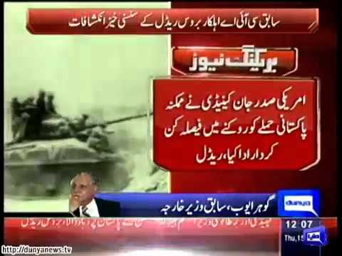 Pakistan Can Shatter india in 1962 (Indo-China War) USA report