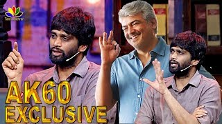 THALA 60 : H.Vinoth Exclusive Interview On Zee tamil Tv | Ajith | AK60 | Nerkonda paarvai | #Thala60