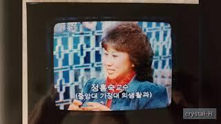 낭연 정흥숙박사 정년퇴…