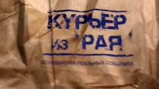 """Курьер из ""Рая"" - не ждали?"
