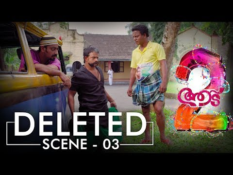 Aadu 2 Movie