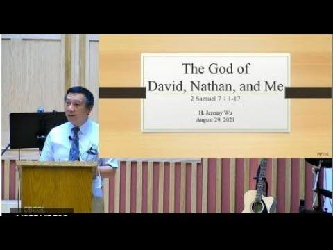 2021-08-29 The God of David, Nathan and me (2 Samuel 7:1-17) - Elder Jeremy Wu