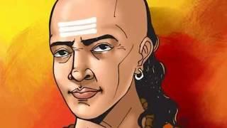 आचार्य चाणक्य के प्रेरणादायक अनमोल विचार | Inspirational Thoughts Of Acharya Chanakya