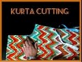 Kameez or Kurta Cutting Easy Method Step-by-Step (DIY) in Hindi