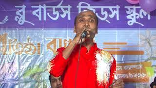 tomar dekha naire tomar dekha nai sung by Nilimesh Roy