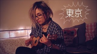 Tokyo / Vampires and Wolves - The Wombats (Ukulele Cover)