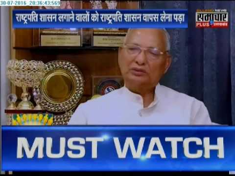 Chakravyuh: Exclusive interview of Uttarakhand's Speaker Govind Singh Kunjwal