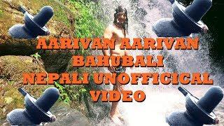 Video BAHUBALI       Aarivan Aarivan  NEPALI Video UNofficial HD download MP3, 3GP, MP4, WEBM, AVI, FLV Oktober 2018