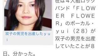 yui「とても幸せ」一卵性の双子の男児出産 高村凛 検索動画 21