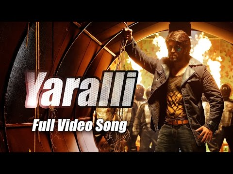 Mr & Mrs Ramachari - Yaralli Full Song |...
