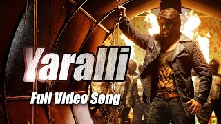 Mr & Mrs Ramachari - Yaralli Full Song | Yash | Radhika Pandit | V Harikrishna