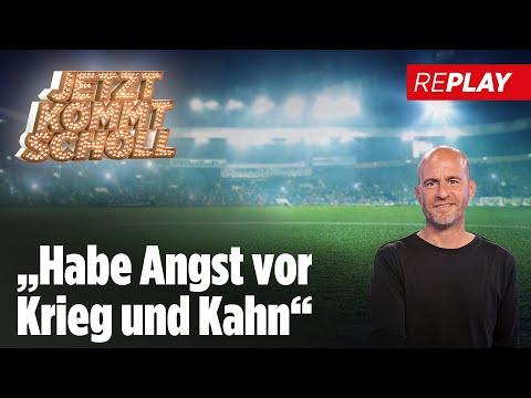 """""""Mögen uns nicht"""" - Scholls knallharte Kahn-Beichte   Jetzt kommt Scholl I Paris gegen Bayern"""