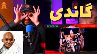 """SHAHINAM"" SHAHIN NAJAFI REACTION - واکنش به ترک «شاهینم» از شاهین نجفی"