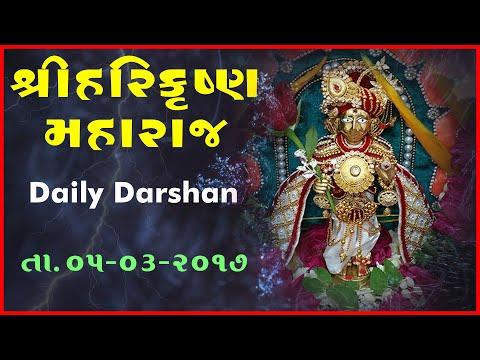 Harikrushna Maharaj | Daily Pooja Darshan | 05 Mar 2017
